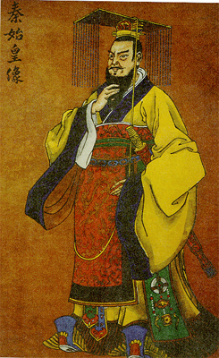 Qin First Emperor of  China